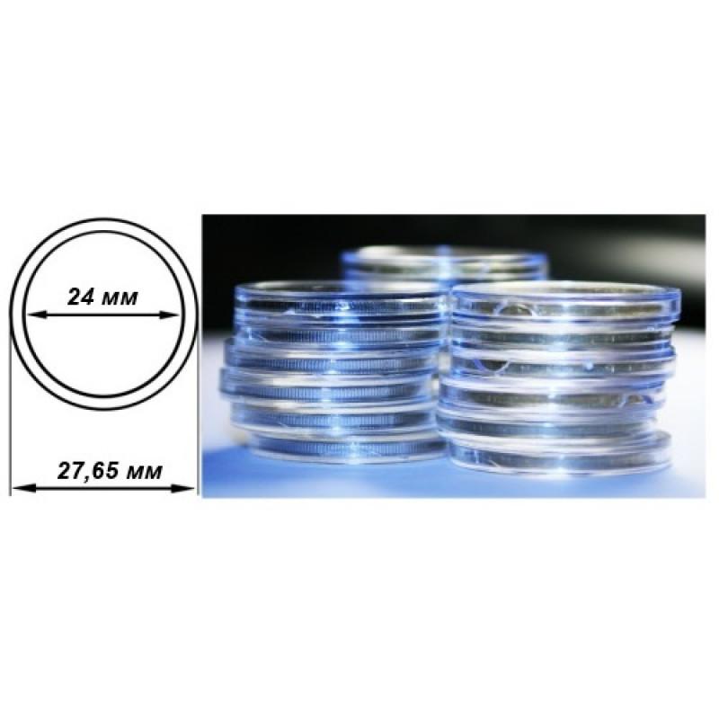 Капсула для монет 24 мм, Россия