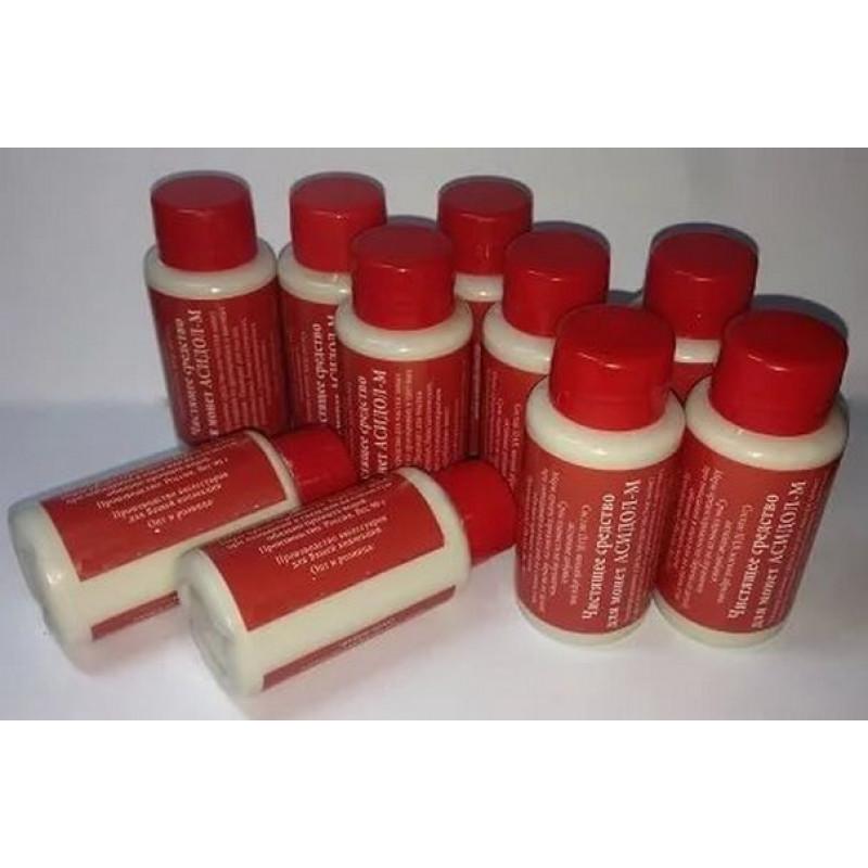 Асидол-М - чистящее средство, 90 гр