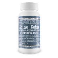 Shine Coins - средство для глубокой очистки серебряных монет