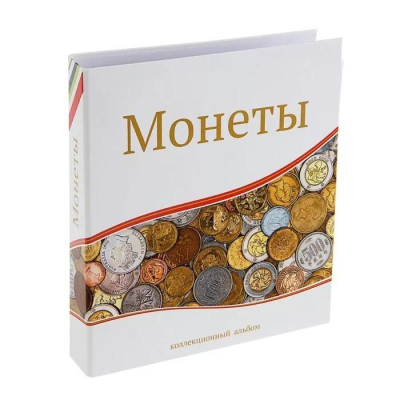 Альбом «Монеты», без листов, Россия