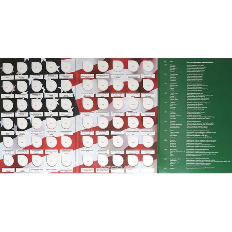 Альбом-планшет «Национальные парки США»