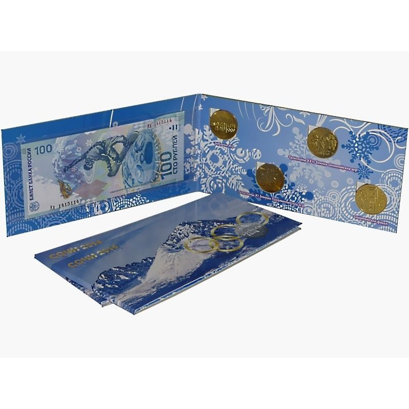 Альбом-открытка «Сочи 2014» для 4 монет и банкноты