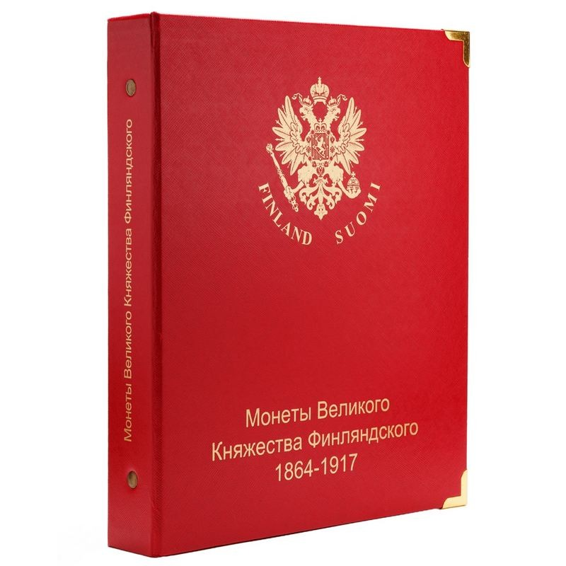 Альбом для монет Великого Княжества Финляндского в составе Российской империи, Коллекционеръ