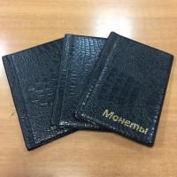 Карманный альбом для монет АМ48К с листами, Россия