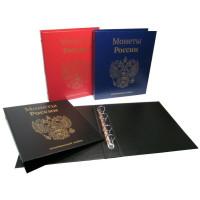 Альбом «Монеты России», без листов, Россия