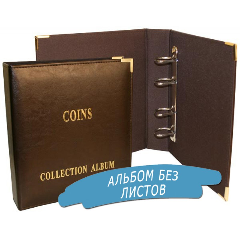 Альбом для монет «Стандарт-К/Т», без листов, Россия