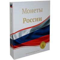 Альбом «Монеты России», без листов