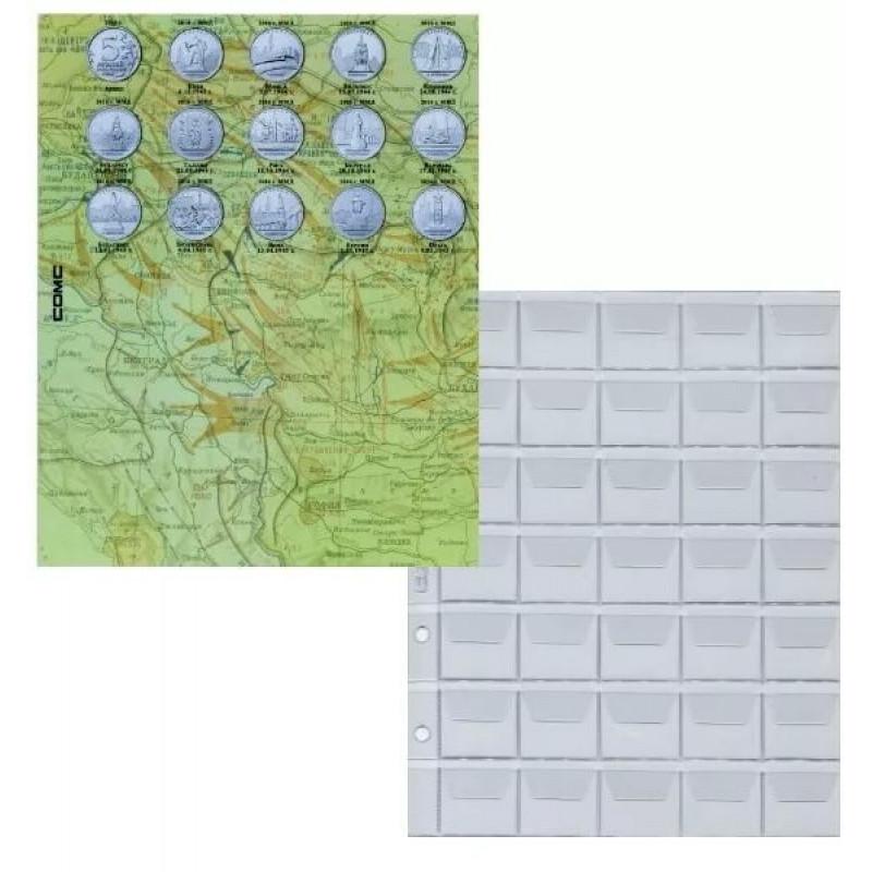 Комплект лист и лист-разделитель для 14 памятных 5-рублевых монет города-столицы, Россия