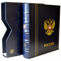 Альбом Optima Classic «Россия» в футляре - для монет и банкнот, Leuchtturm