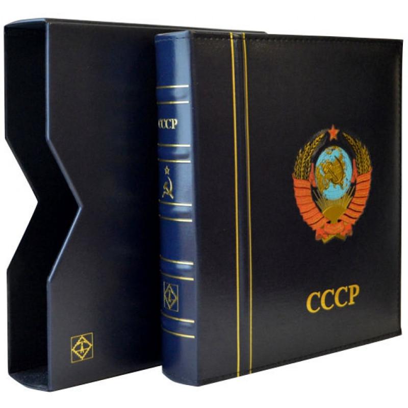 Альбом Optima Classic в футляре «СССР», Leuchtturm