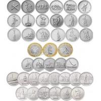 40 монет 70 лет Победы, полный набор