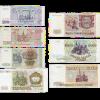 Банкноты (2)