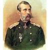 1856-1881 Александр II Николаевич (2)