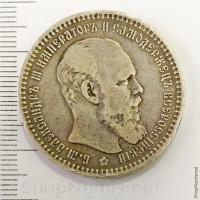 1 рубль 1893 АГ, VF