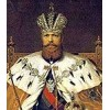 1881-1894 Александр III Александрович (1)