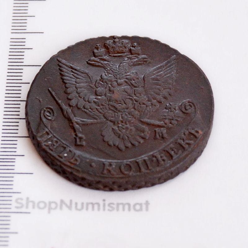 5 копеек 1784 ЕМ UNC