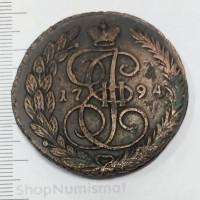 5 копеек 1794 ЕМ, VF