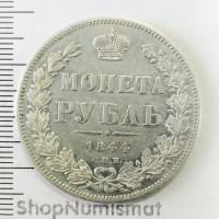 1 рубль 1844 СПБ-КБ, корона больше, Николай I, XF