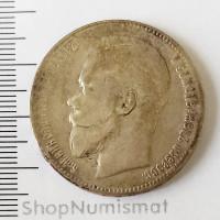 1 рубль 1898 (**), VF