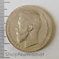 1 рубль 1901 ФЗ, VF