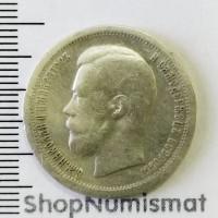 50 копеек 1897 (*), F/VF, Николай II