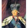 1796-1801 Павел I Петрович (1)
