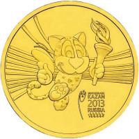 10 рублей 2013 Талисман Универсиады, VF