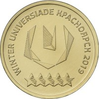 10 рублей 2018 зимняя универсиада 2019 в Красноярске - Логотип, UNC