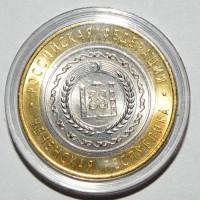 10 рублей 2010 Чеченская Республика, UNC оригинал
