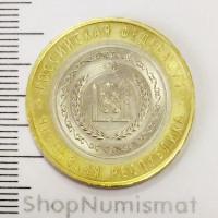 10 рублей 2010 Чеченская Республика, AUnc, оригинал