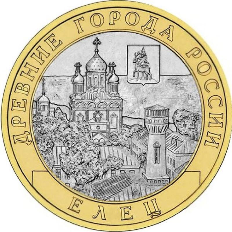 10 рублей 2011 Елец, UNC