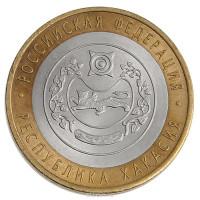 10 рублей 2007 Республика Хакасия, XF