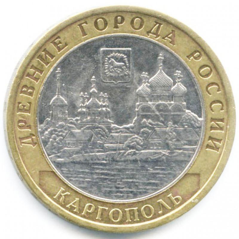 10 рублей 2006 Каргополь, XF
