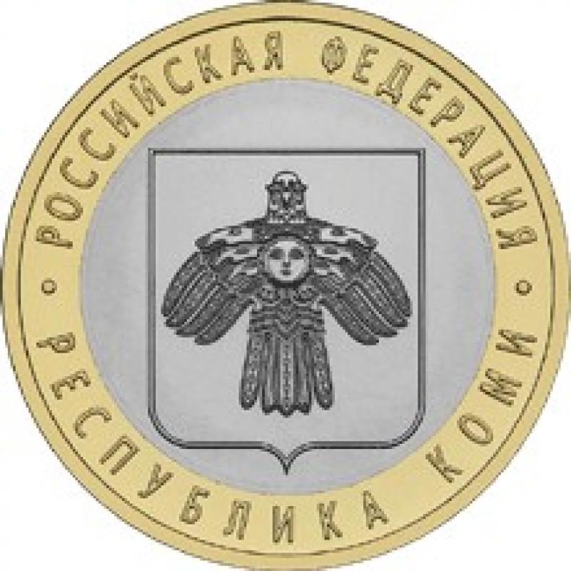 10 рублей 2009 Республика Коми, XF