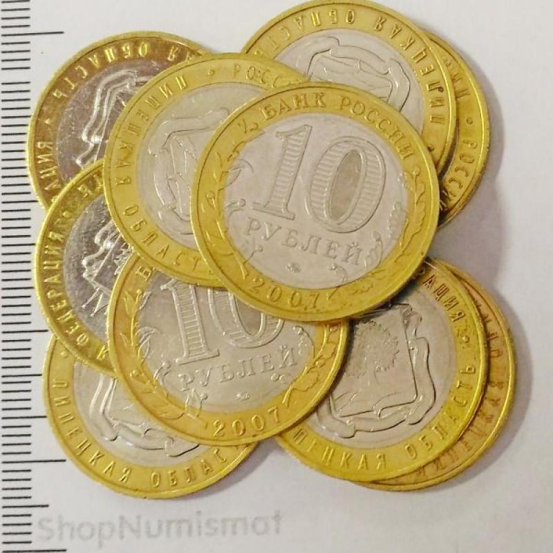 10 рублей 2007 Липецкая область, VF