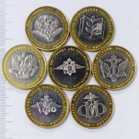 10 рублей 2002 Министерства, все 7 монет, XF