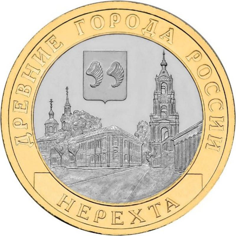 10 рублей 2014 Нерехта UNC