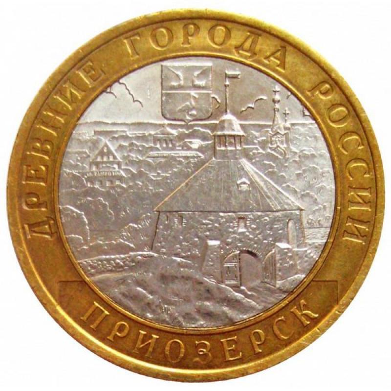 10 рублей 2008 Приозерск, СПМД, VF