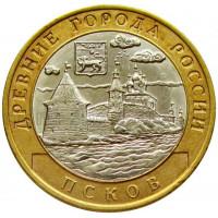 10 рублей 2003 Псков, XF