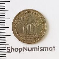 1 рубль 2001 10 лет СНГ, VF-