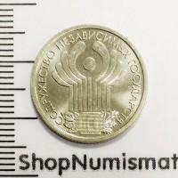 1 рубль 2001 10 лет СНГ, XF