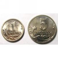 1 копейка и 5 копеек 2014 Крымские UNC