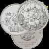25 рублей (19)