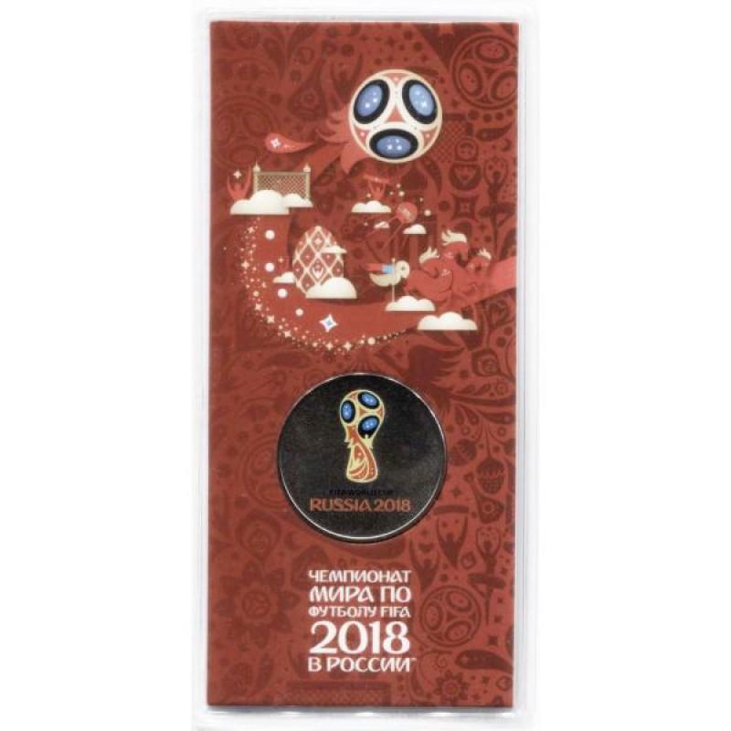 25 рублей 2018 (2016) Чемпионат мира по футболу (эмблема), UNC, цветная в блистере