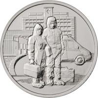 25 рублей 2020 Медики - самоотверженный труд медицинских работников, UNC