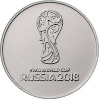 25 рублей 2018 (2016) Эмблема - Чемпионат мира по футболу, UNC