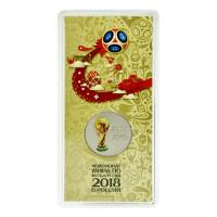 25 рублей 2018 (2017) Чемпионат мира по футболу (кубок), UNC, цветная в блистере