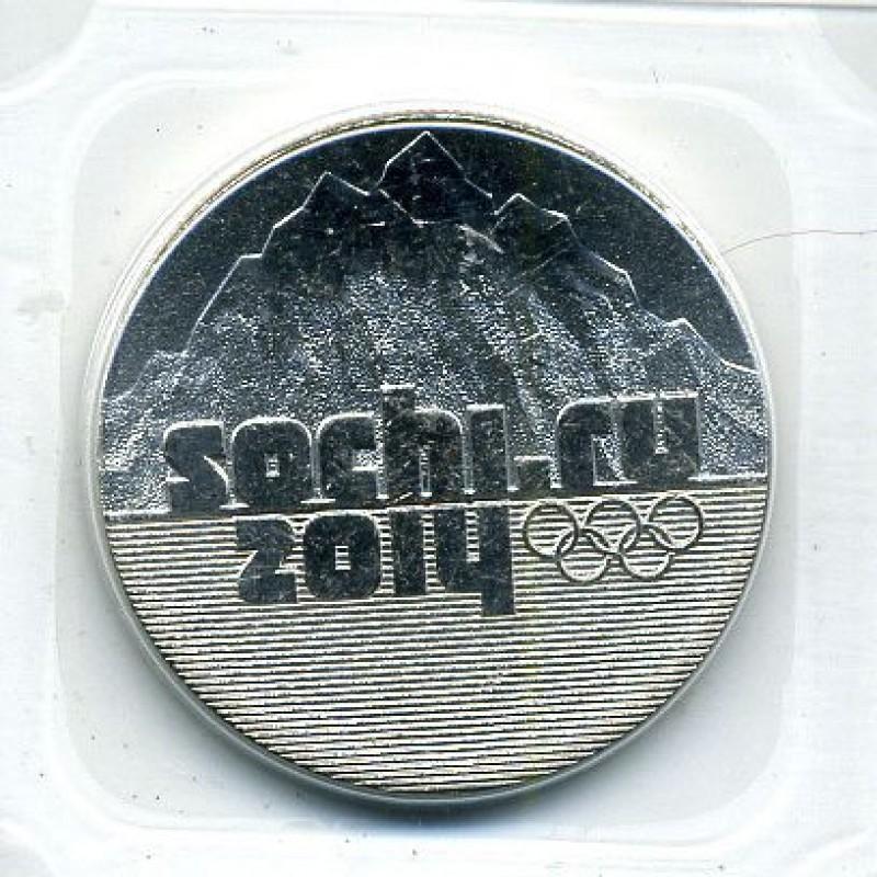 25 рублей 2014 Эмблема Горы UNC в блистере
