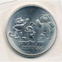 25 рублей 2014 Талисманы, UNC в блистере