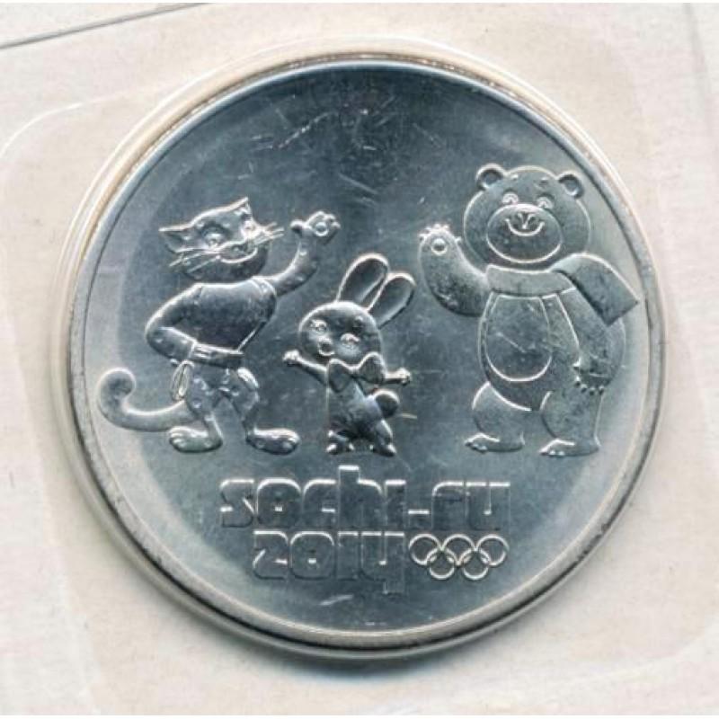 25 рублей 2012 Талисманы UNC в блистере